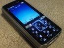 Hagyományos Nyomógombos mobil telefon szerviz javítás Sony Ericsson Nokia Motorola Samsung stb. usb - Hagyományos Nyomógombos mobil telefon szerviz javítás Sony Ericsson Nokia Motorola Samsung stb. usb