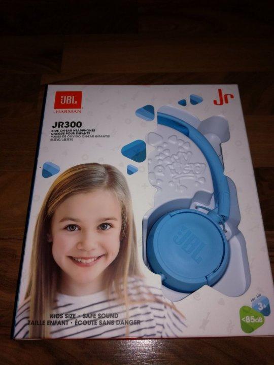 ÚJ! JBL JR300 gyerek fejhallgató - eredeti a4d4eb4d33
