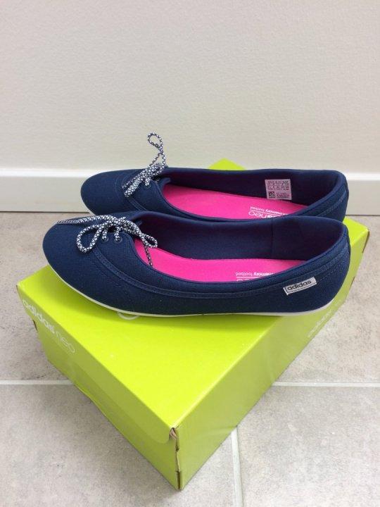 3dca7e8e22 Adidas Cloudfoam Neolina balerina cipő (39 1/3) - HardverApró