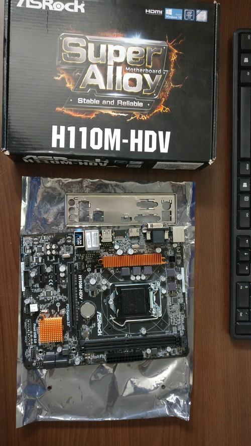 Asrock H110m Hdv Ddr4 Hdmidvivga Hardverapr Motherboard Socket 1151 Hirdets Rszletei