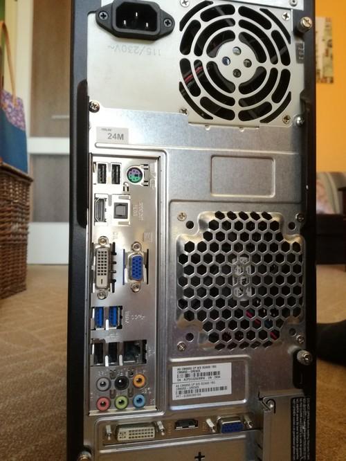1676ce87a105 Asztali PC / i5 / 4GB DDR3 / 1TB HDD / 2GB videokártya - HardverApró
