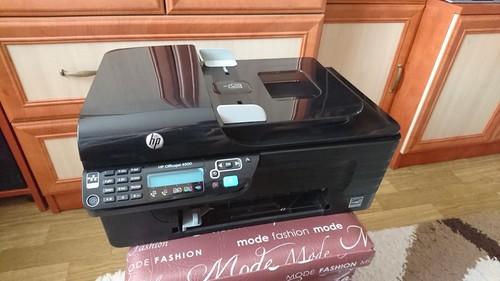 9988990b97 HP OfficeJet 4500 G510g színes multifunkciós tintasugaras nyomtató ...