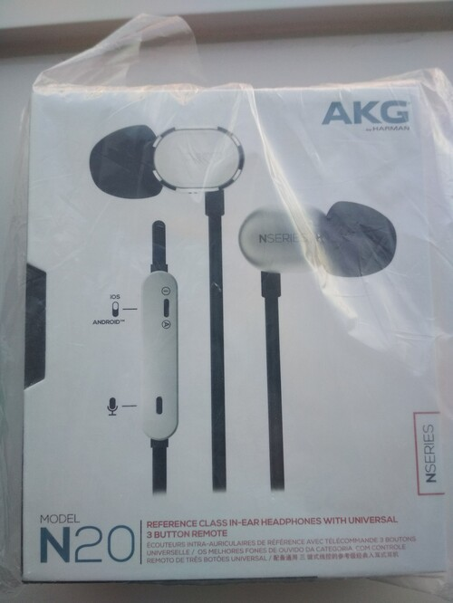 Eladó új AKG N20U ezüst színű fülhallgató - HardverApró 36f45bff3d