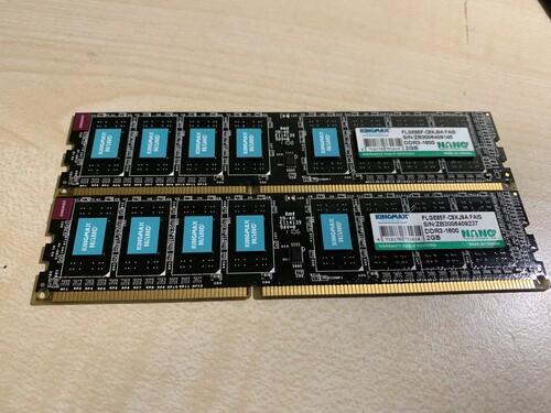 cf6f476b4603 2 x 2GB DDR3 1600MHz-es Kingmax ram eladó! INGYEN SZÁLLÍTÁS ...