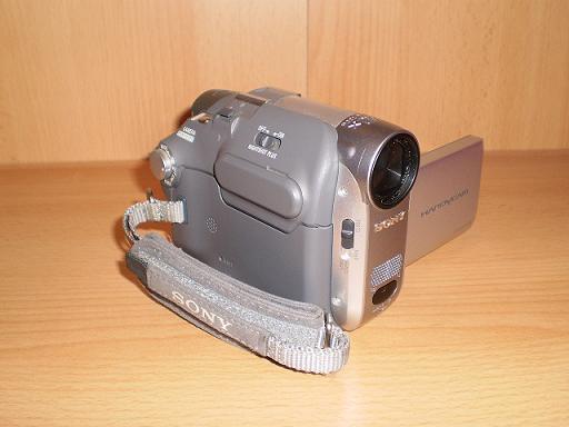 Драйвер для видеокамеры sony dcr hc17e